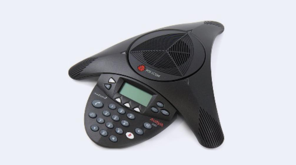 polycom controller